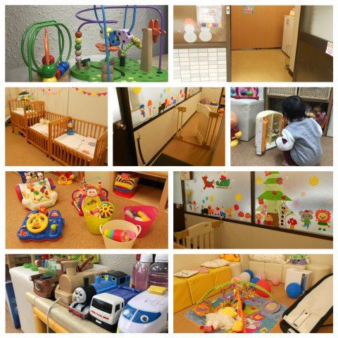 荻窪で唯一の託児所付き整体院